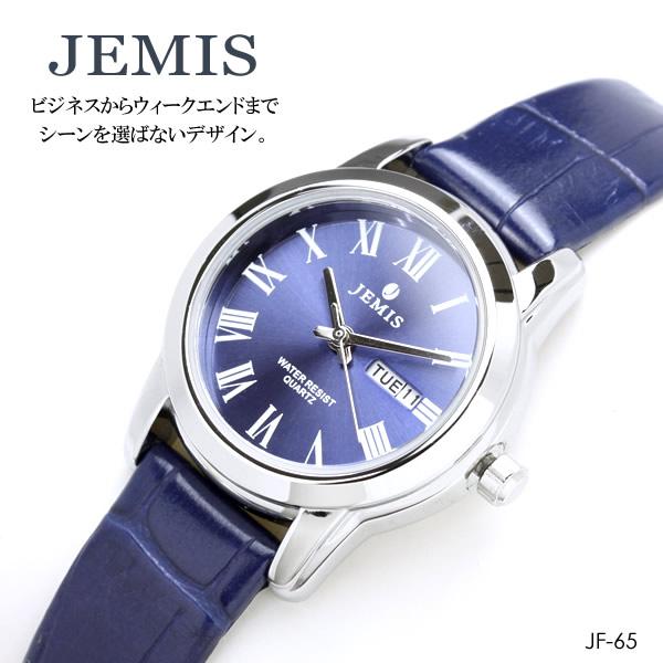 精工精工手錶女士 JEMIS 寶石 JF 65