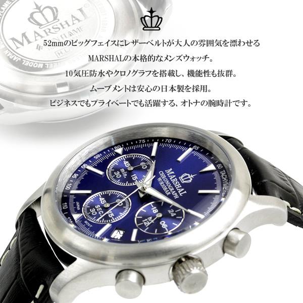 馬歇爾人手錶計時儀MRZ004 MARSHAL