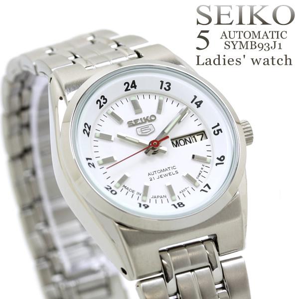 Rakuten Supermarket Sale Supermarket Sale Seiko Seiko 5 Watch Lady S Watch Symb93j1