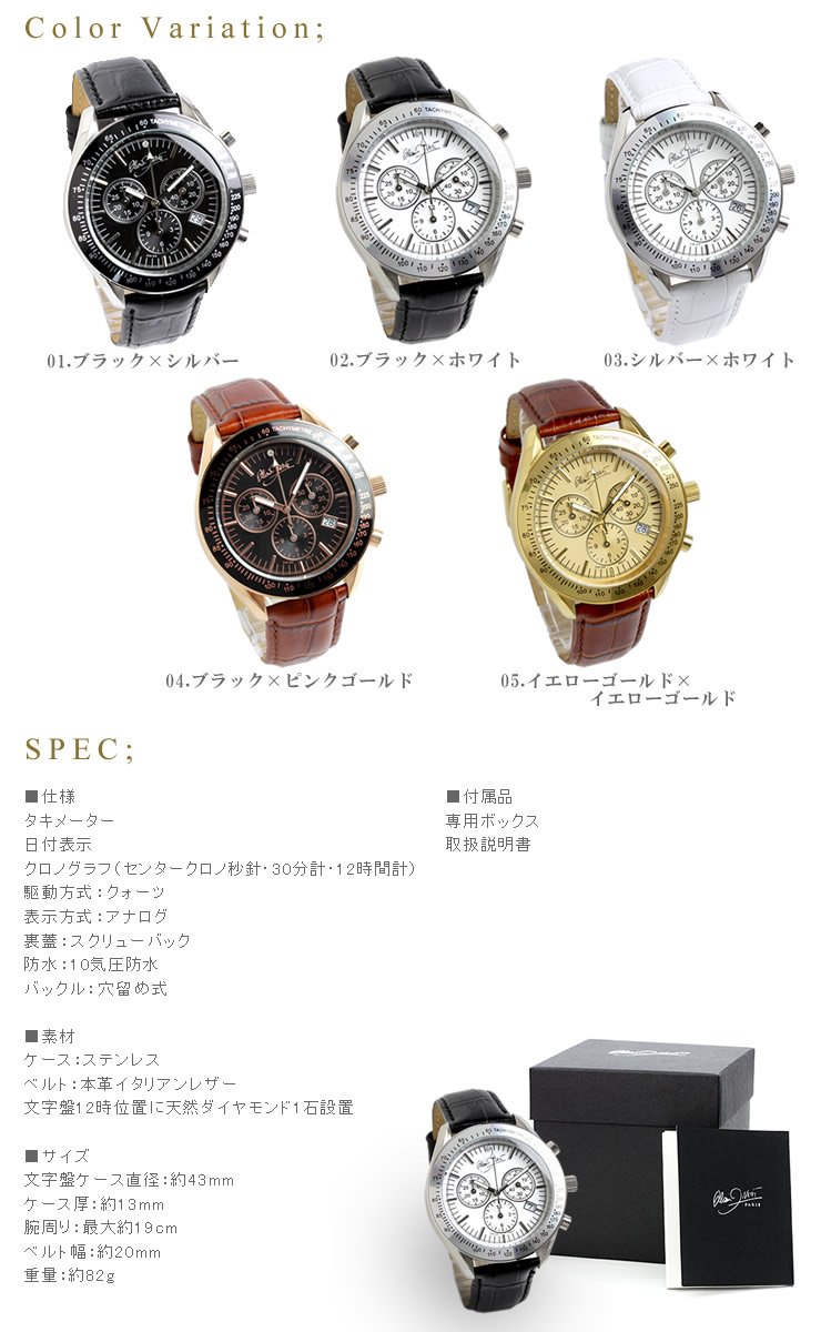 I boil men watch / men clock Italy leather belt genuine leather / cowhide /  leather mens watch watch with Swiss chronograph luxury brand clock
