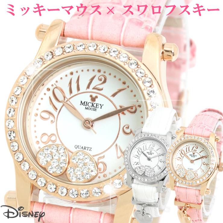【ポイント10倍】 ディズニー Disney 限定モデル【豪華スワロフスキーを64石も使用】ミッキーマウス レディース 腕時計 取り外し可能!揺れるハートチャームが可愛い ミッキー 女性用 時計 watch うでどけい クリスマス ギフト/プレゼント 人気