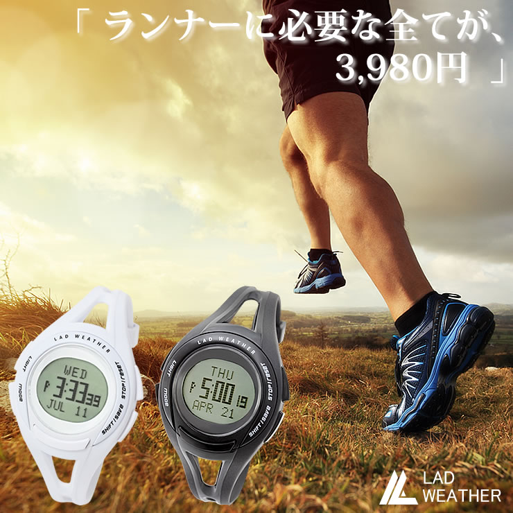 3ec6c41823 腕時計 メンズ 人気 ブランド 【 人気ランキング掲載 】 LAD WEATHER ラドウェザー メンズ腕時計 スポーツ マラソン ランニング  消費カロリー 計算 ストップウォッチ