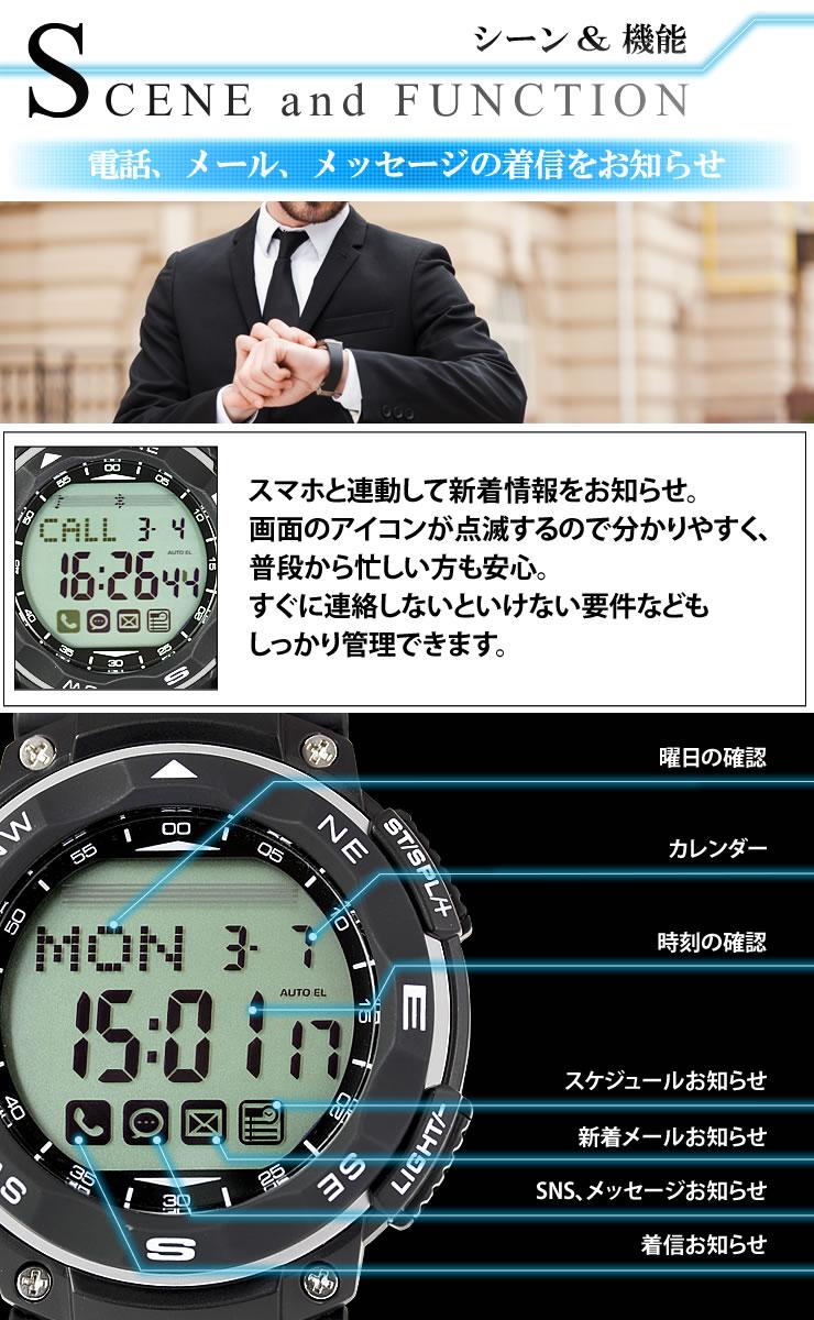 智慧手錶手錶男裝數位 iphone Android 銀河回應數位手錶體育運行 radweather 的小夥子天氣