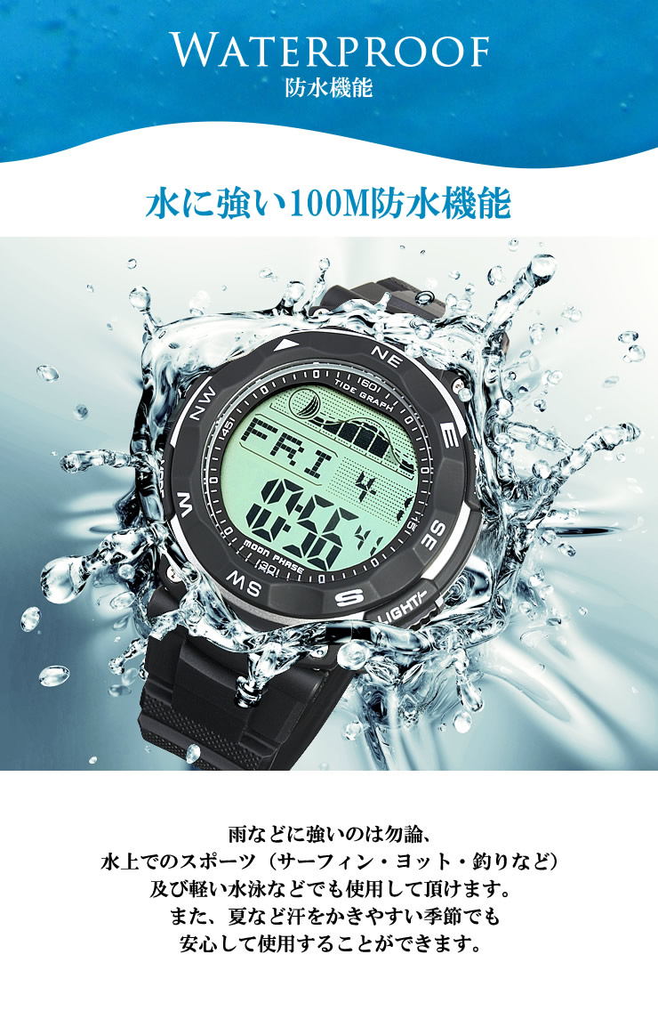 E Mix Lad Weather Tide Graph Watch Moon Phase High Low Tide