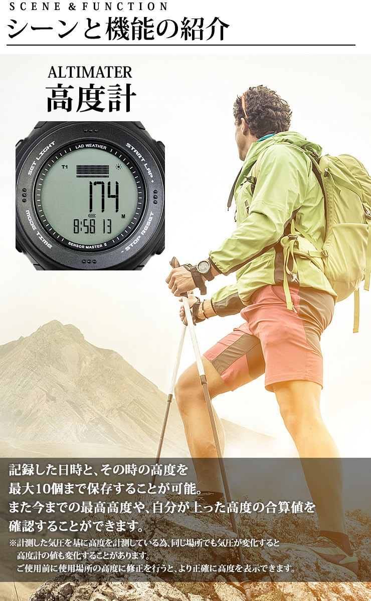 Made in USA sensor! Understand the pressure and direction, altitude, temperature, pedometer and weather! Cospa outstanding outdoor watch radweather LAD WEATHER men's digital watch military / climbing / camping / sports / earthquake / disaster toy udedoke
