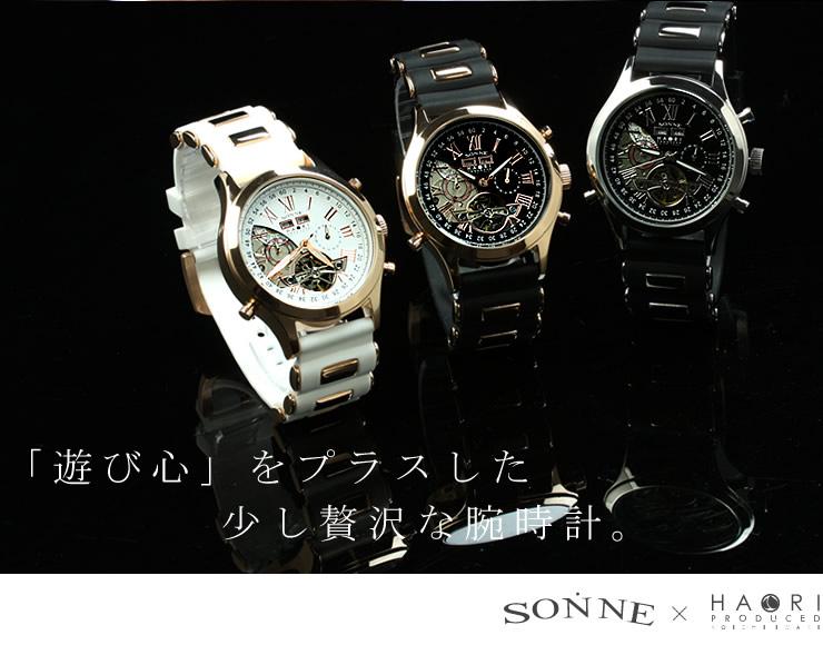 自動擰SONNE×HAORI PRODUCED KOICHI IWAKIゾンネハオリ限定協作表手表男子的機械式,并且男子手表watch岩城滉一禮物贈品推薦