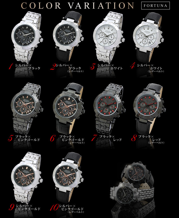 Rakuten ranking # 1 Magazine posted on model Internet mail order limited edition men's brand Chronograph Watch 100 m waterproof luxury brand suits / business / casual / work / on life / job / interview / party / dating gift watches men
