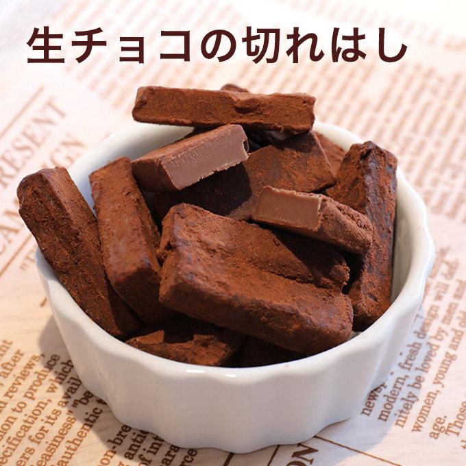 カツ店長バースデーボックス チョコレート スイーツ 福袋 ショーコラ パリトロ クッキーサンド 限定 ルビーチョコ