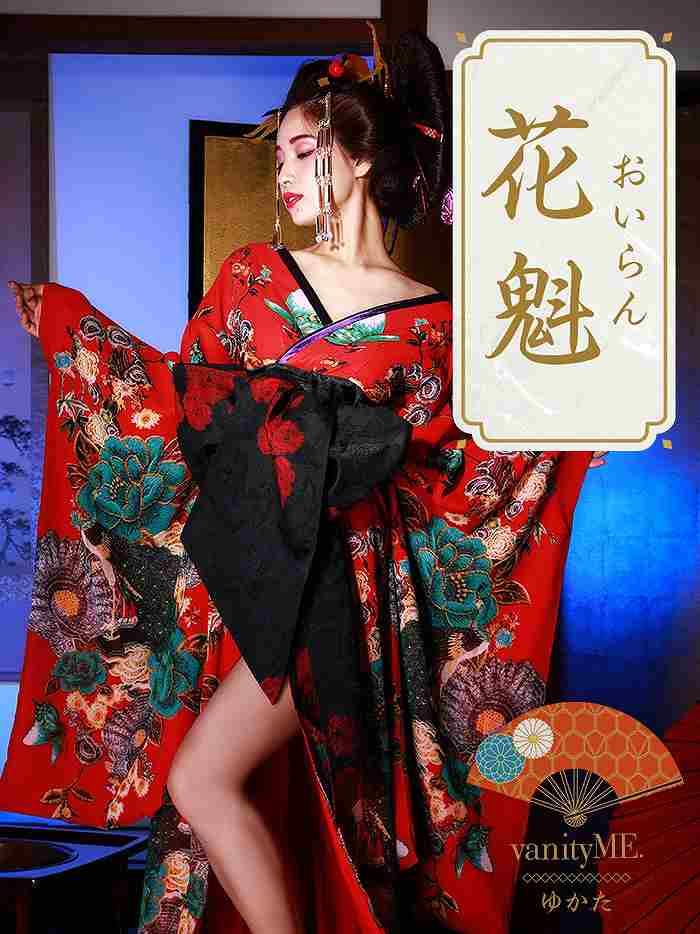 vanityME.高級着物ドレス浴衣 紅色花魁 赤 和柄 本格和装S·Mサイズ  vyt-170331-1