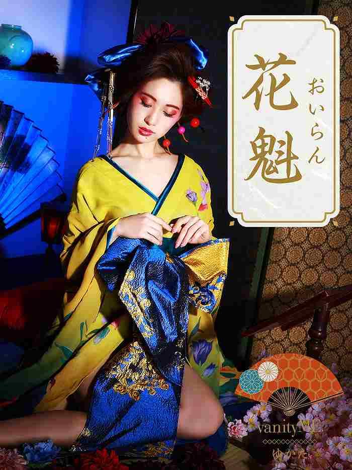 vanityME.【高級着物ドレス】浴衣 柚色花魁 爽やか からし色 和柄 本格和装 vyt-170331-4