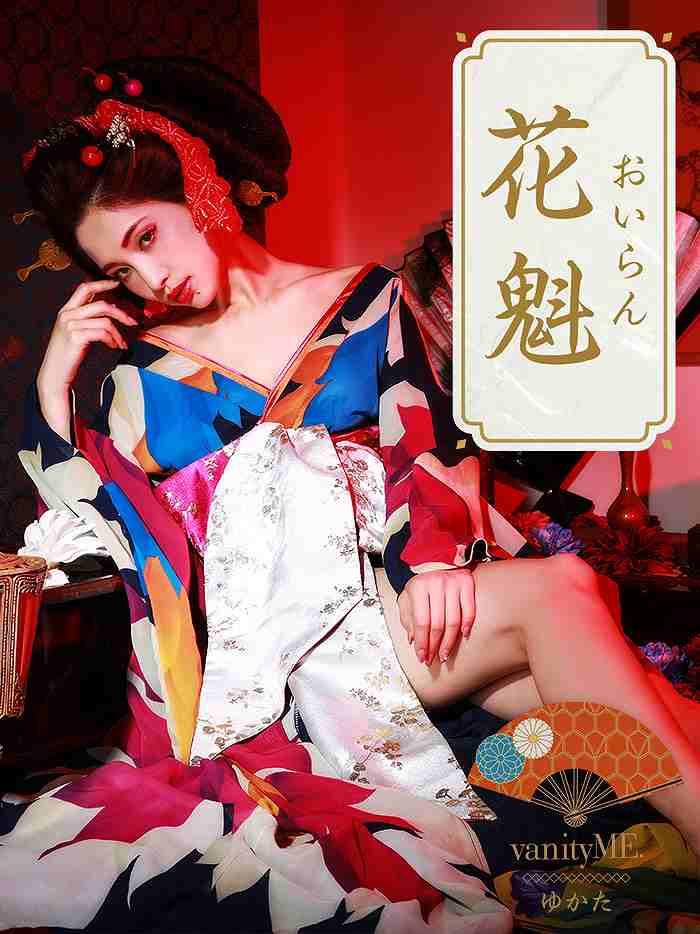 vanityME.【高級着物ドレス】浴衣 紺色花魁 大柄モダン 和柄 本格和装 vyt-170331-6