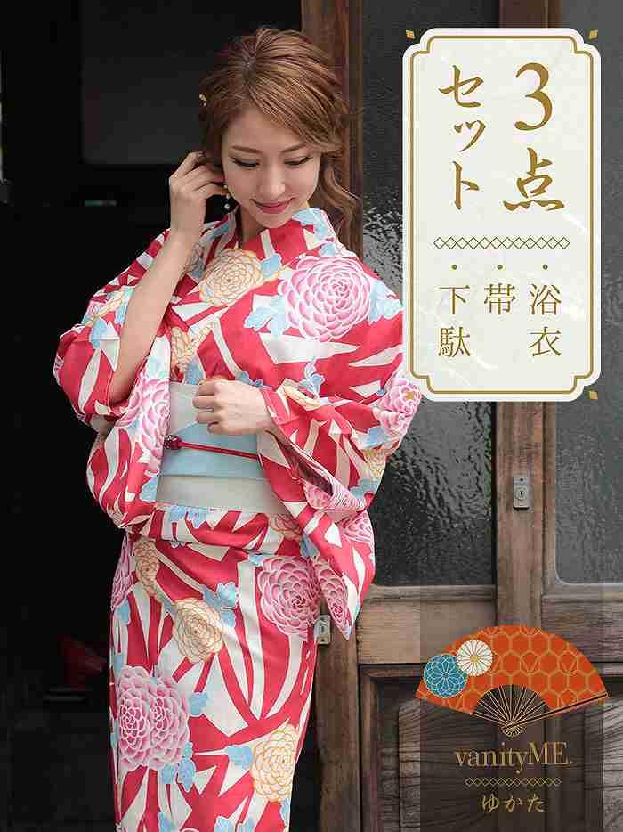 vanityME. 【高級浴衣3点セット】レトロな赤の万寿菊柄浴衣 vyt-18002