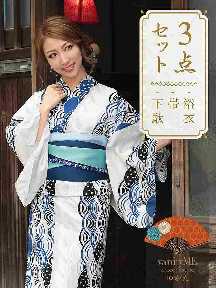 vanityME.【高級浴衣3点セット】古典美人・少々波模様浴衣 vyt-18005