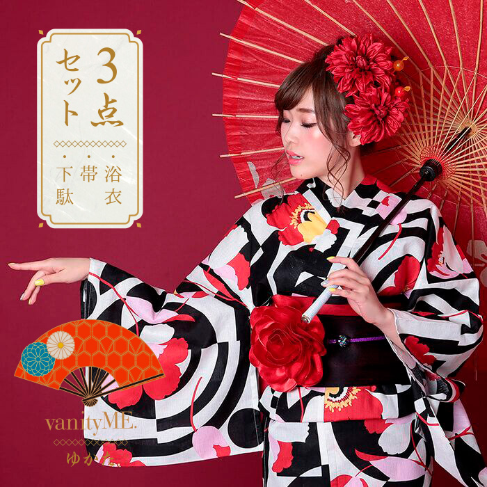 vanityME 【高級浴衣3点セット】これぞモダン!赤×黒浴衣 vsnityME.2017イチオシ レトロ 古典 vyt-5