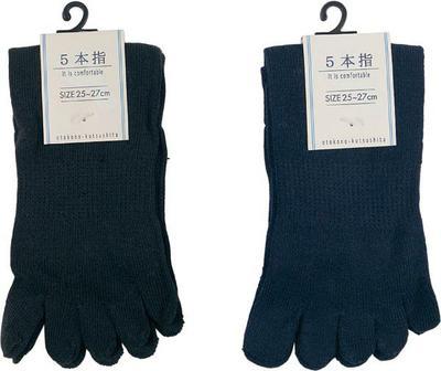 靴下 メンズ 5本指 無地 五指 25~27cm 黒 紺 かかとなし ブラック 綿混 ソックス 紳士 メンズ 男 大人 靴下 通販 ショート