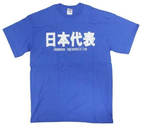 おもしろデザインTシャツ メール便送料無料 Tシャツ 日本代表 ロゴ ブルー 青 半袖 ユニセックス 送料無料でお届けします Mサイズ サッカー おもしろTシャツ ネタTシャツ 綿100% トップス メンズ M3 高校生 中学生 大人 カットソー プレゼント かっこいい 再入荷 予約販売 春 ルームウェア レディース 部屋着 秋 夏 ギフト