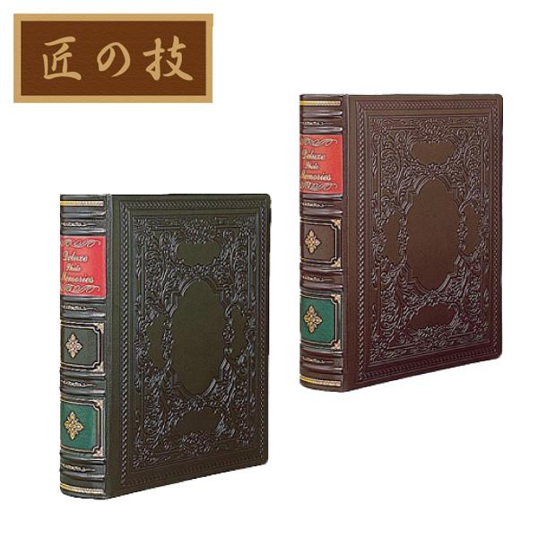 【受発注品】ナカバヤシ 高級アルバム「匠の技」牛革仕立て (黒:タクミ-001-500D/茶:タクミ-002-500BR):
