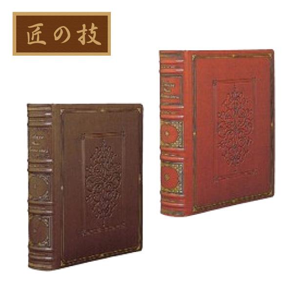 【受発注品】ナカバヤシ 高級アルバム「匠の技」牛革仕立て(茶:タクミ-005-300BR/ワイン:タクミ-006-300W):
