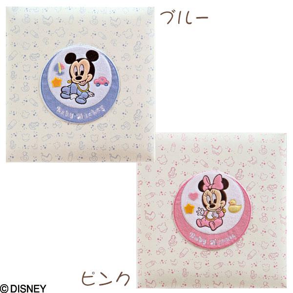 【刺繍名入れ対応】【受発注品】ナカバヤシ ディズニー誕生用フエルアルバム (ベビーミッキー&フレンズ) Lサイズ ア-LB-617: