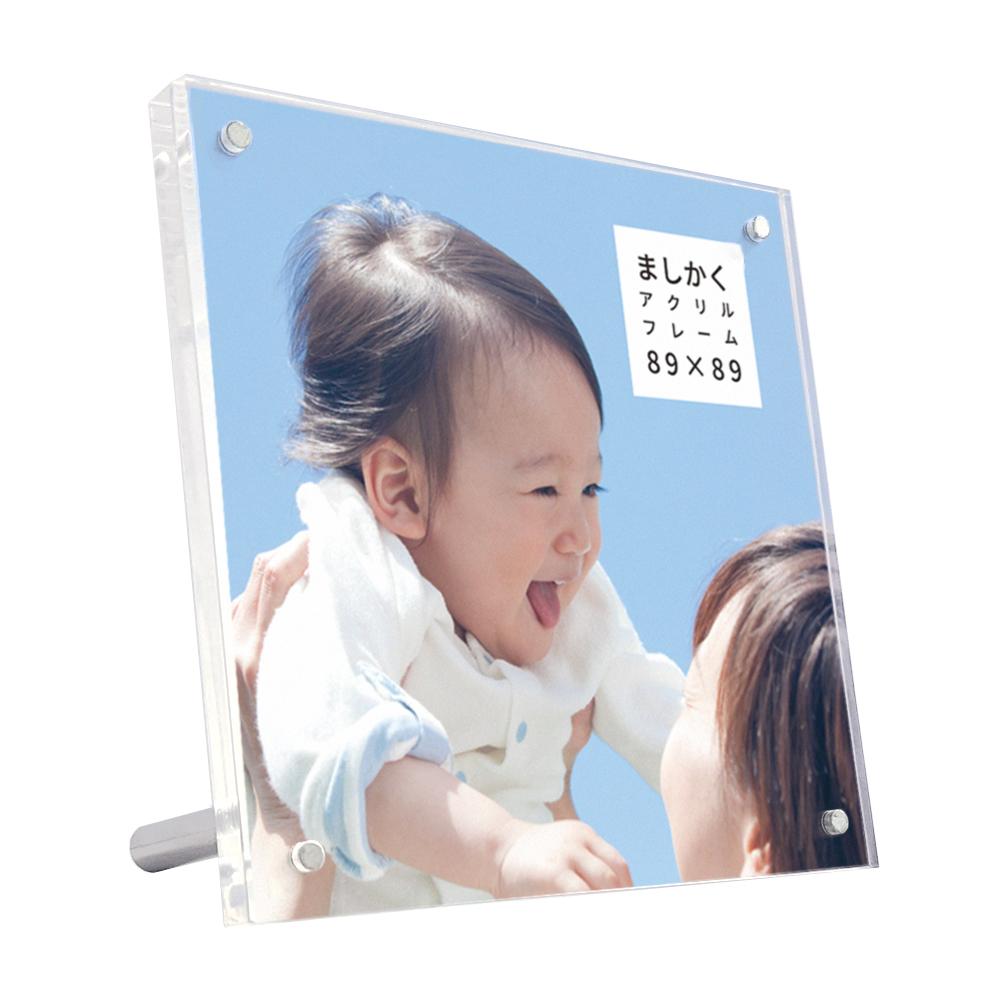 いよいよ人気ブランド マグネット式で簡単シンプルにましかく写真を飾れる 送料無料 ましかく アクリル フォトフレーム 89判 89×89mm マグネット式 ゆうパケット発送 激安通販ショッピング ましかくプリント クリア ALBUS 透明 アルバス 額縁 写真 真四角 磁石 正方形