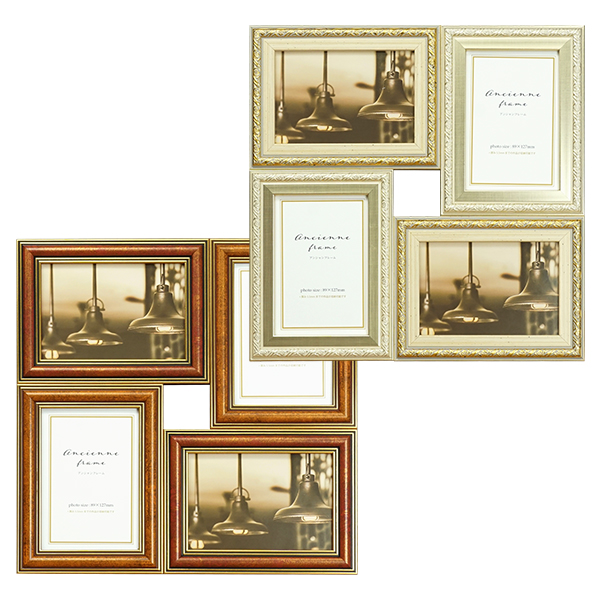 L判写真4枚をおしゃれに飾れるアンティーク調マルチフレーム 送料無料 アンシャンフレーム L判 4面 壁掛け 卓上兼用 万丈 額縁 保障 ヴィンテージ アンティーク おしゃれ 4枚 価格 写真立て フォトフレーム