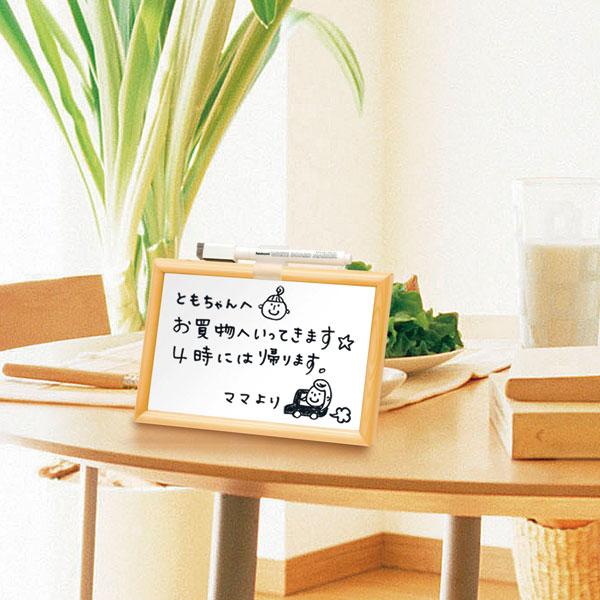 メモや予定を ☆送料無料☆ 当日発送可能 気軽に書き込めます 受発注品 ナカバヤシ ウッドホワイトボード WBM-001 Sサイズ ミニ 信託