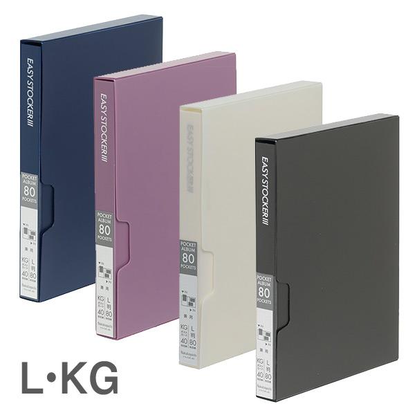 L KG 半額 ポストカード 兼用タイプ 本日の目玉 受発注品 L判80枚収納 ポケットアルバム ナカバヤシ 80枚 アカ-E3PL-80 L判2段 イージーストッカー3