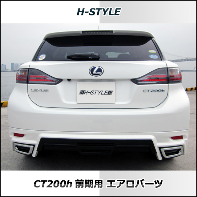 Subaru Impreza  Abs Front drive side  Senser  Gdb  99//07