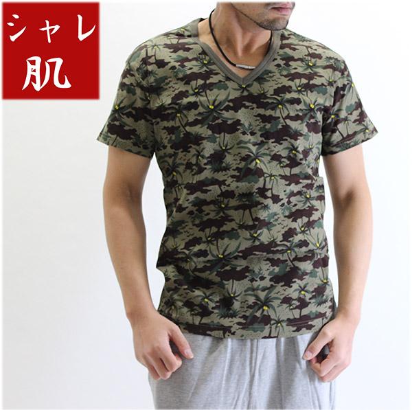 祝日 夏の伸びるクレープ生地シャツ 夏の涼しいシャツ半袖VネックTシャツ おしゃれ迷彩やしのき 伸びるクレープ生地ステテコ素材 吸汗速乾 海外並行輸入正規品 ステテコシャツ シャレ肌
