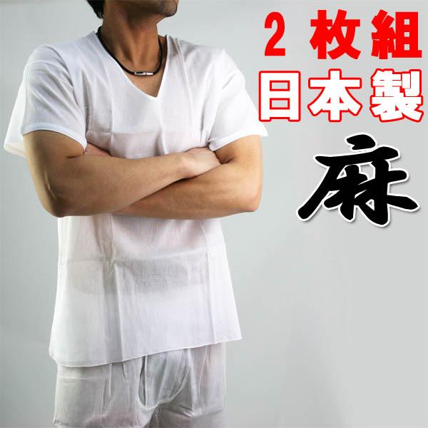 2 件套日本製造的棉亞麻 steteco 亞麻襯衫 (托斯科麻) 白色雙縐 14 340 夏天涼爽縐襯衫夏季男式內衣
