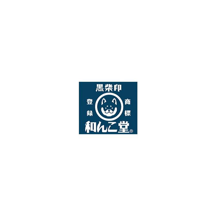 黒柴印 和んこ堂ステテコハーフパンツ/ポケット付き/ひざ上丈/メンズ/前とじ/水玉ととわんこ柄/柴犬/綿100%