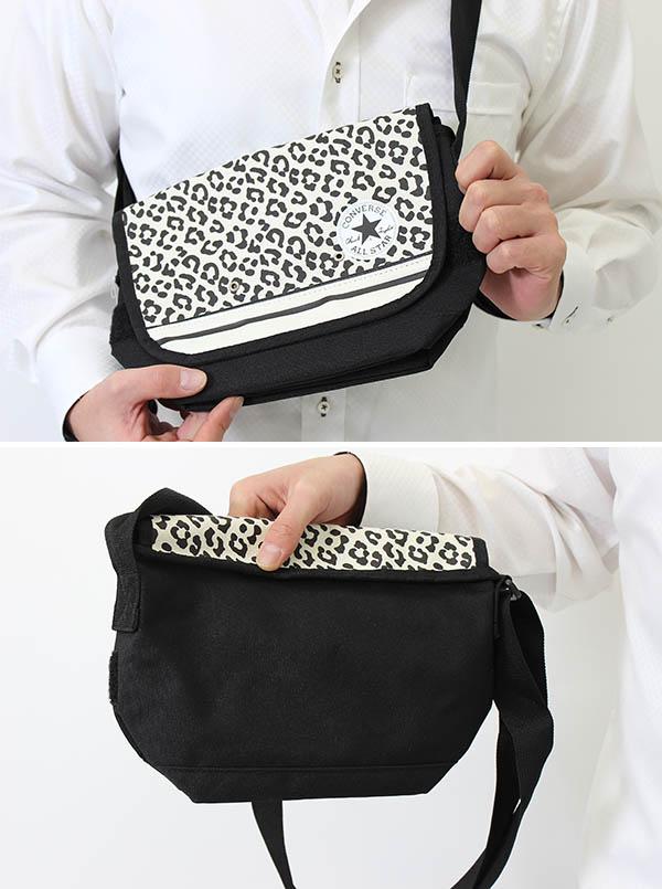 converse leopard print bag