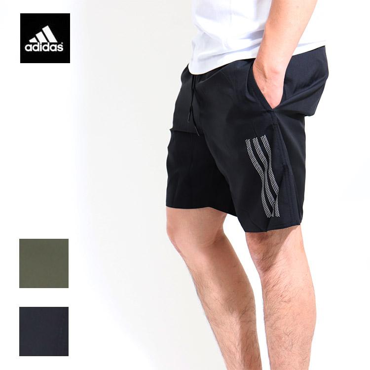 adidas shorts inseam