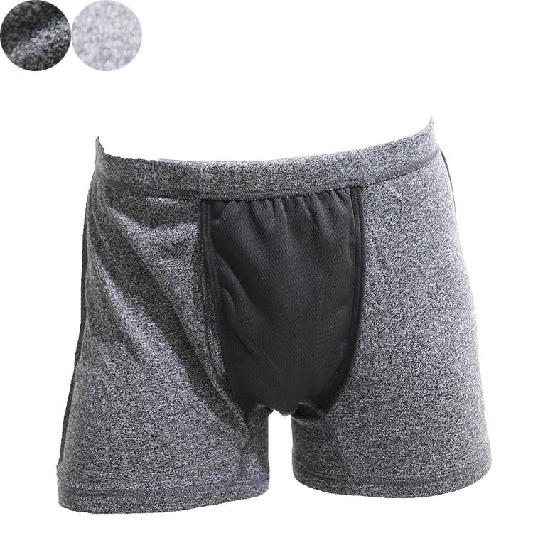 いつも清潔快適パンツ 単品 ちょい漏れ 尿漏れパンツ 男性用 メンズ エチケットボクサーパンツ 前あき 尿ジミ ちょいモレ