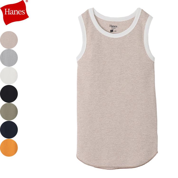 Hanes colors 初回限定 ヘインズ タンクトップ 21春夏 ワッフル HM3-R101 メンズ 最終入荷完了 正規品スーパーSALE×店内全品キャンペーン