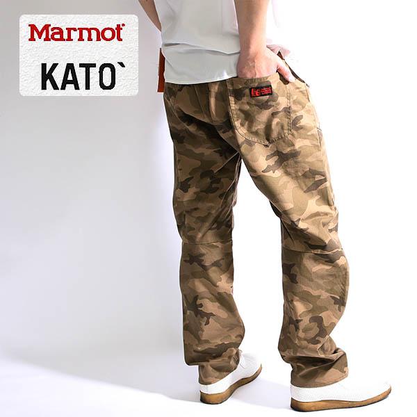 2016春夏新作送料無料) KATO`×Marmot(カトー×マーモット)KATO` 3D Camo Pant(カトースリーディーカモパンツ)(MJP-S6077)カモフラダークベージュ
