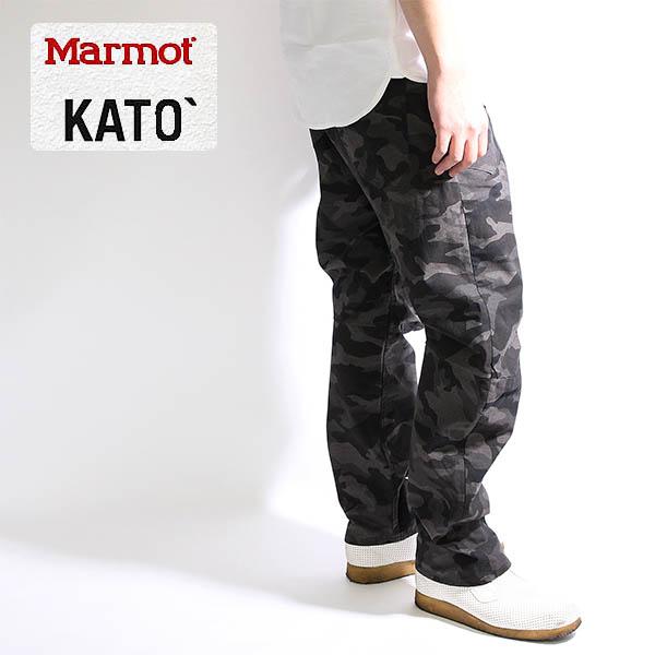 2016春夏新作送料無料) KATO`×Marmot(カトー×マーモット)KATO` 3D Camo Pant(カトースリーディーカモパンツ)(MJP-S6077)カモフラダークグレー