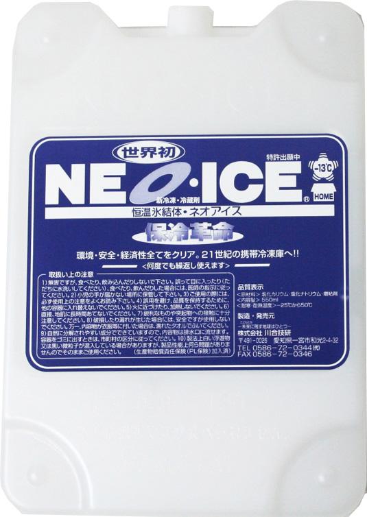 世界初強力保冷剤 世界初 保冷剤 -13℃が何と15時間持続 低廉 ホームネオアイス エコ節電対策 防災グッズ ドライアイス 強力 日本製 テレビで話題 再利用