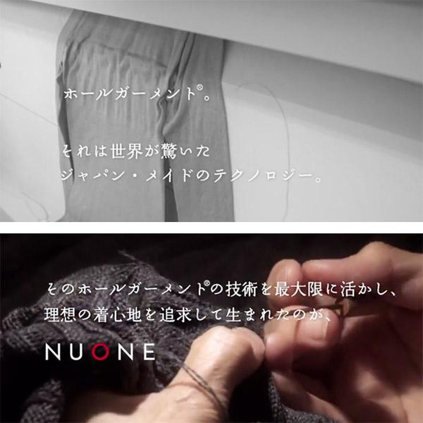 NUONE(ヌワン)日本製ホールガーメントカシミヤシルクのメンズ ミドル丈パンツ ブラック楽天お買い物マラソン