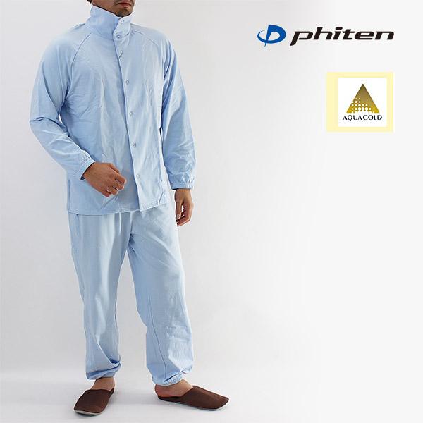 送料無料ファイテン(phiten)星のやすらぎパジャマ メンズ(アクアゴールド)長袖パジャマ長パンツ 上下組み