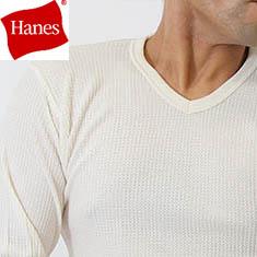 Hanes ヘインズ サーマルワッフルTシャツ 流行 サーマル 長袖Vネックtシャツ 新商品 新型 MH4121 メンズ カットソー 下着 ワッフル スーパーセール 肌着 インナー tシャツ 在庫処分 ヘインズ長袖シャツ