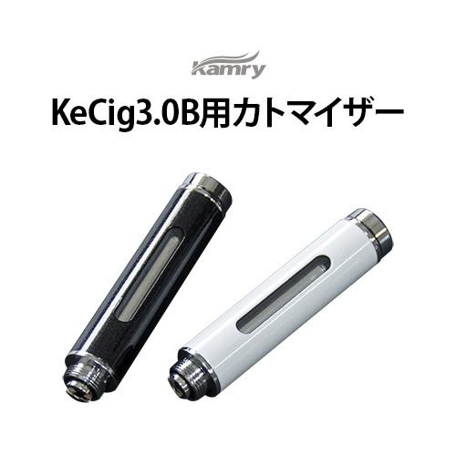 国内在庫 ネコポス対応可 Kamry KeCig3.0B用カトマイザー コイルユニット カムリー 限定特価