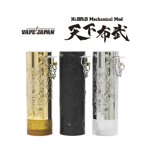 VAPE JAPAN Hi:BRiD Mechanical Mod 天下布武 サイドスイッチ【ハイブリッドメカニカルモッド オリジナル 煙神】