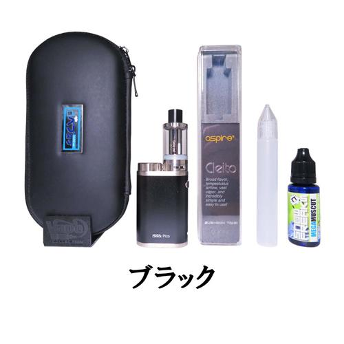 ベプログ人気NO.1 オリジナルスターターキット! Pico×Cleito×メガマスカット | Z-1 VAPE ベプログ 電子タバコ 電子たばこ リキッド 日本製 スターターキット アトマイザー コイル ベイプ フレーバー 国産リキッド