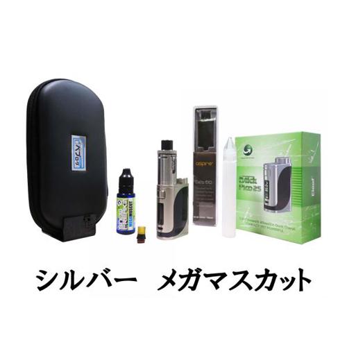 Pico25×CleitoEXO スターターキット リキッド付き | Z-1 VAPE ベプログ 電子タバコ 電子たばこ リキッド 日本製 スターターキット アトマイザー コイル ベイプ フレーバー 国産リキッド 爆煙 おすすめ ドリップチップ