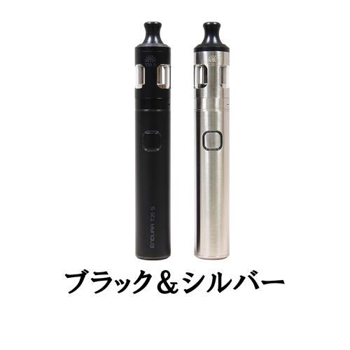 Innokin イノキン Endura T20-S エンデュラ オリジナルキャップ付き コンパクト ペンスタイル キット