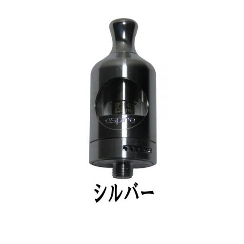 Aspire(アスパイア) Nautilus2 アトマイザー(ノーチラス2) アトマイザー | VAPE ベプログ 電子タバコ 電子たばこ リキッド 日本製 スターターキット アトマイザー コイル ベイプ フレーバー 国産リキッド