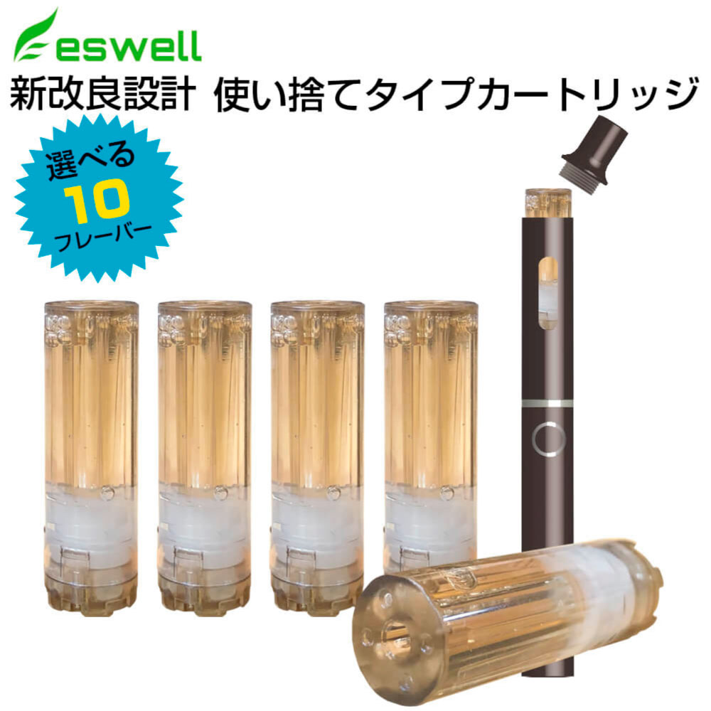 即配可 エスウェルから加熱式タバコ プラスに使える液体互換カートリッジが登場 選べる全10種類のフレーバー 美品 プルテク タバコカプセル 取付可 互換 カートリッジ 加熱式タバコ プラス eswell 使い捨て5本入り 電子タバコ リキッド eswell-30 ゆうパケット ニコチン メンソール ノンフレーバー マスカット 流行 新型プルテク タール0 タバコ 送料無料