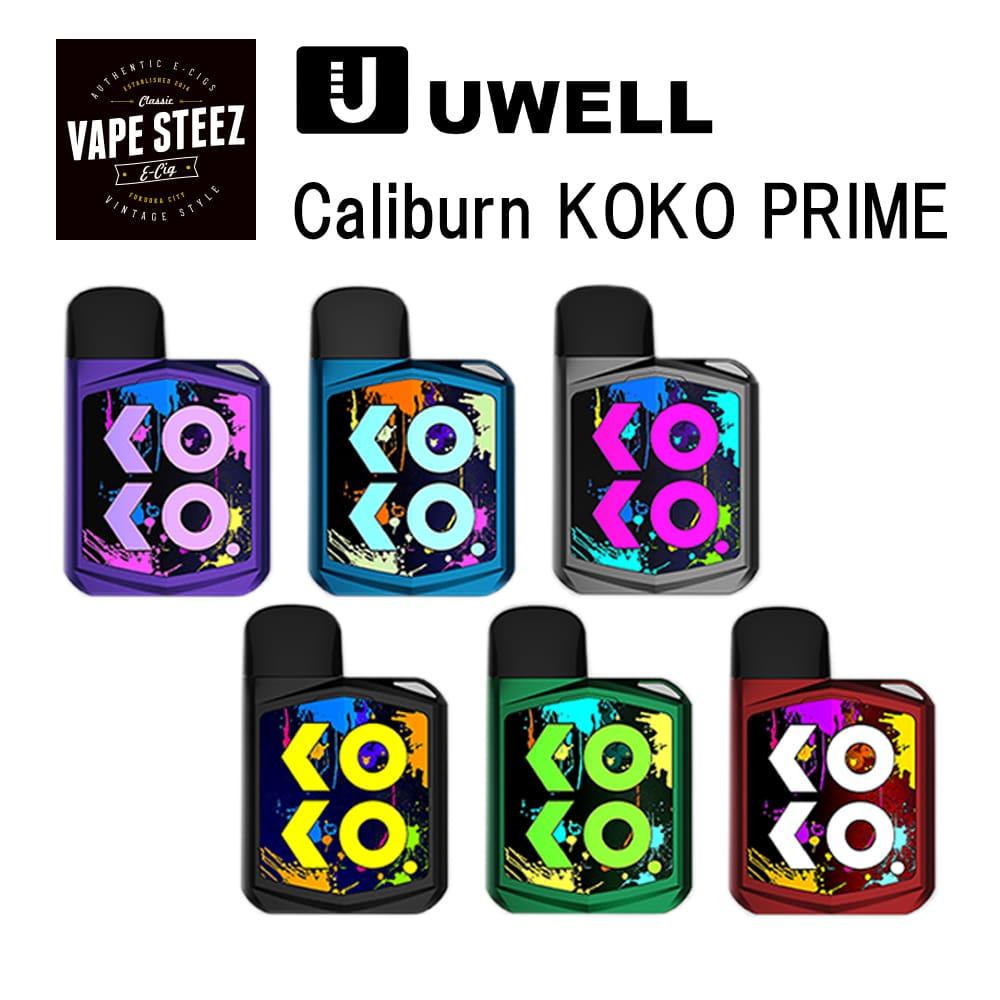 名作Caliburn KoKoの上位互換モデル登場しました 信用 Caliburn 激安通販 KoKo Prime 電子タバコ ココ スターターキット VAPE カリバーン UWELL