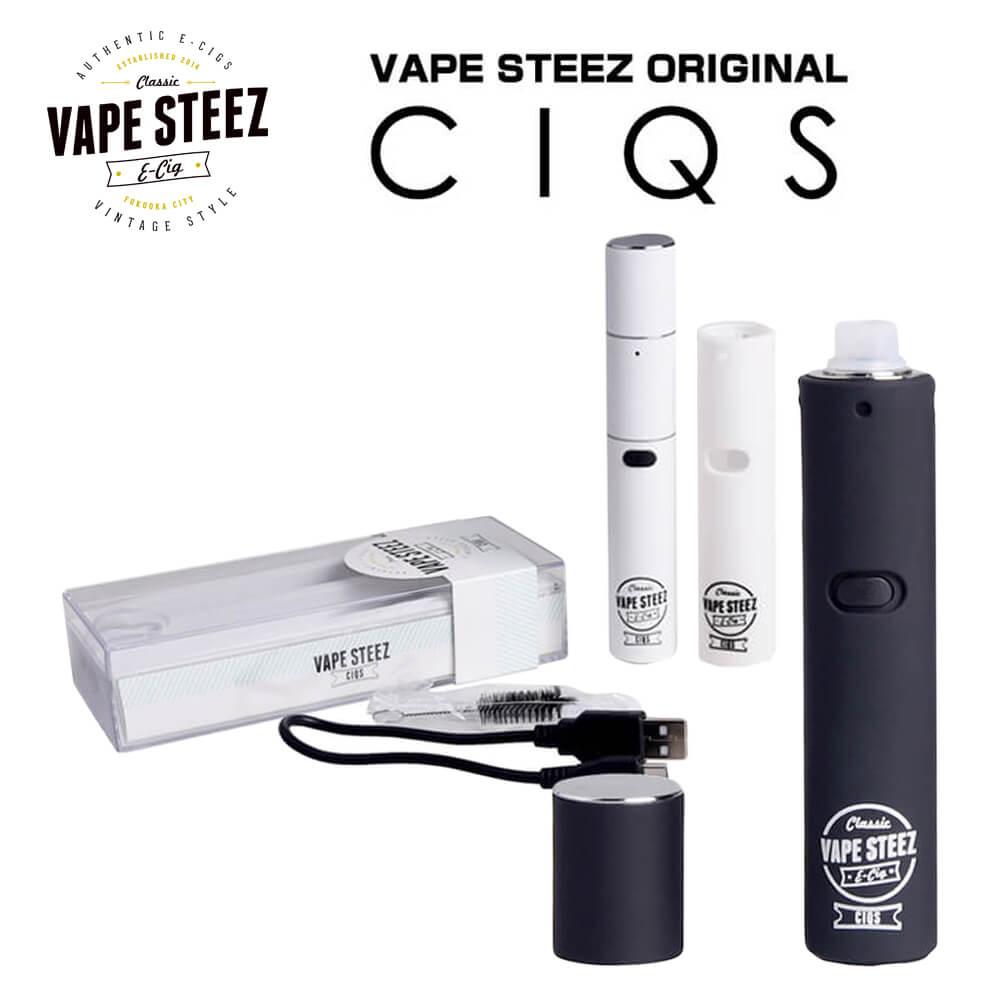 【 メール便で 送料無料 】加熱式タバコ ヴェポライザー CIQS VAPESTEEZ ORIGINAL アイコス 互換 iqos 電子タバコ スターターキット